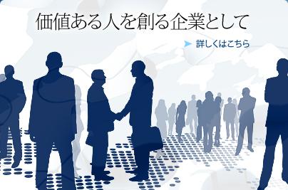 総合リラクゼーショングループ Kinryu Industrial Enterprise